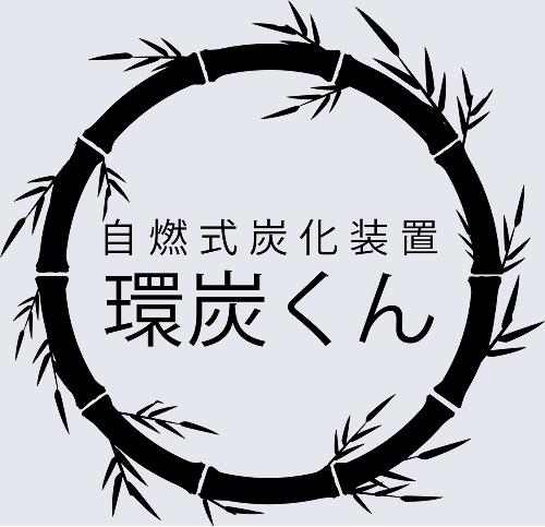 kantankun_logo-500